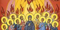 Festa do Pentecostes